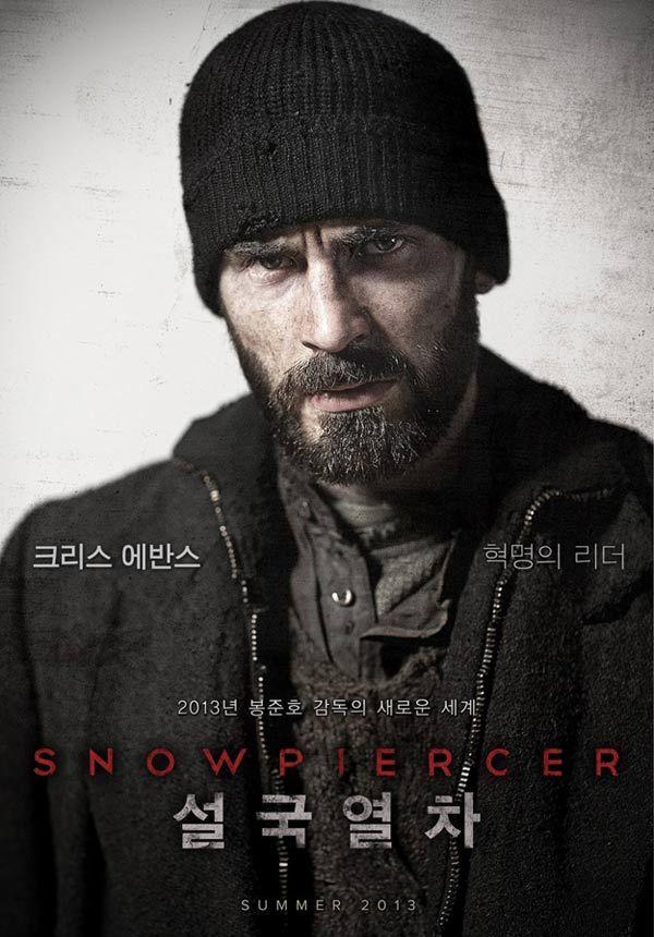 Transperceneige Snowpiercer B