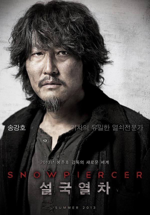 Transperceneige Snowpiercer D