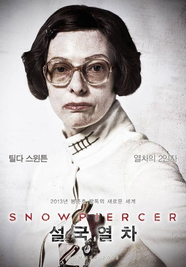 Transperceneige Snowpiercer E