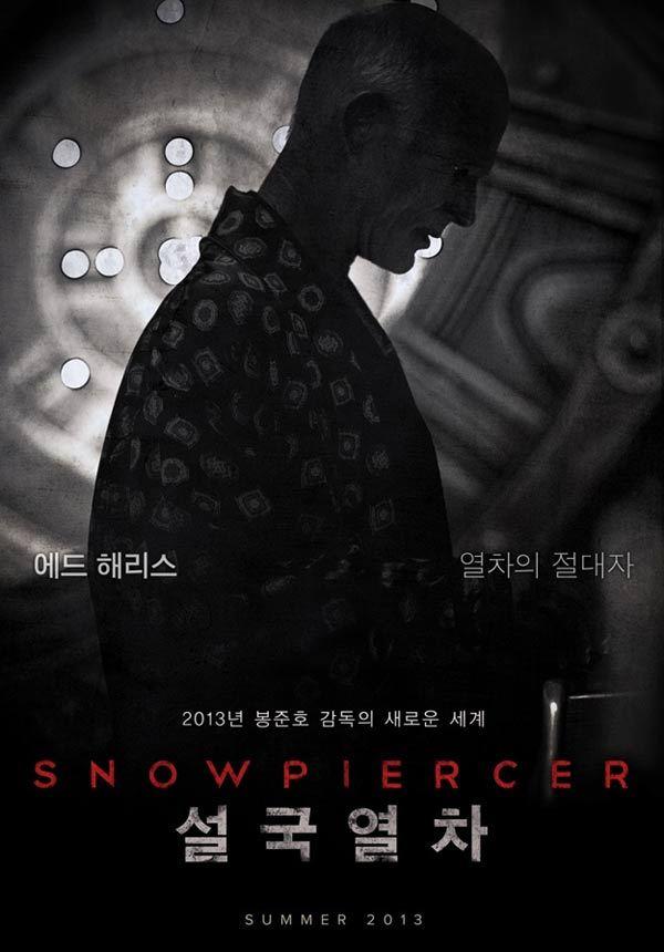 Transperceneige Snowpiercer G